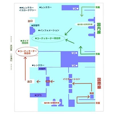arrival area map